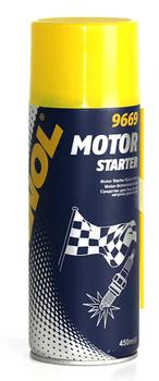 Startgas 450ml